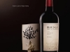 2007, Beringer Wine Campaign