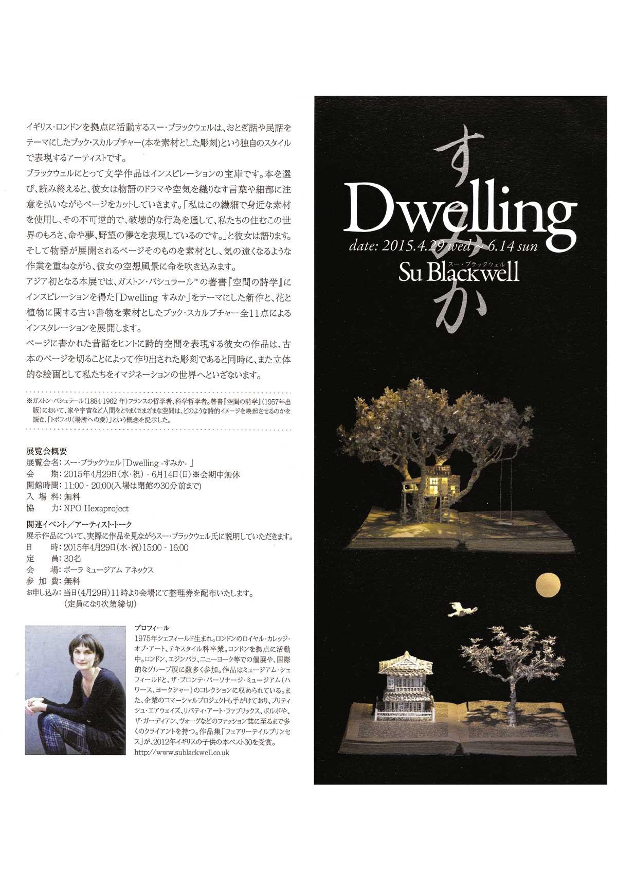 Dwelling-April2015